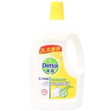 $滴露清新柠檬衣物除菌液(3L)