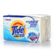 汰渍全效除菌无磷洗衣皂202克*2(202g*2)