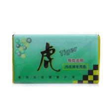 虎牌内衣裤专用皂(220g)