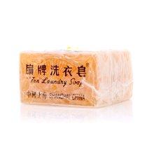 扇牌洗衣皂三块装(150g*3)