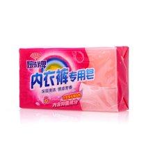 扇牌内衣裤专用皂(180g)