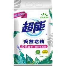 $超能天然皂粉(青柠-西柚)(2.258kg)