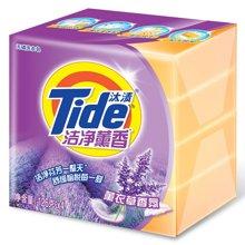 汰渍洁净薰香薰衣草香氛洗衣皂(126g*4)