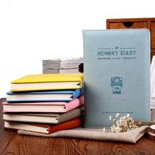 晨光笔记本文具记事本子学生办公创意皮革胶套本APYH8970