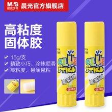 晨光文具 固体胶 粘度固体胶 固体胶棒 单支 MG7105