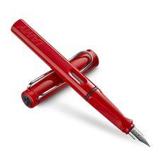 德国LAMY凌美狩猎系列墨水笔红色 F笔尖(2支)