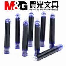 晨光AIC47618钢笔墨囊黑色蓝色直液式可替换墨囊笔芯墨胆