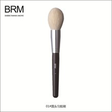 BRM彩妆美妆大师专属化妆刷 化妆套刷专柜同款包邮