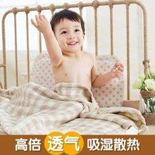 欧淘 宝宝婴儿棉麻毛毯新生儿有机棉毯子