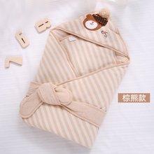 威尔贝鲁 纯棉婴儿抱被 宝宝包被新生儿包巾春秋夏季襁褓薄款毯子