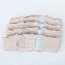 蒂乐天然彩棉婴儿尿布扣2条