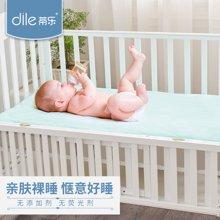 蒂乐婴儿棉花全棉床褥加厚儿童垫子被褥