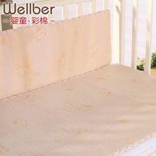 威尔贝鲁 婴儿床床围 竹浆纤维3D竹炭防水新生儿宝宝床围夏尿垫席