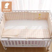威尔贝鲁 儿童床床围纯棉防撞围栏 婴儿床护栏垫安全防摔床靠