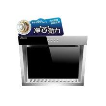 【新品】万和CXW-200-J05F 侧吸式 抽油烟机