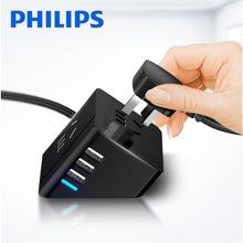 飞利浦(PHILIPS)小飞USB插座 排插/接线板/插线板/插排/拖线板 3USB全长1.5米 便携旅行桌面插板