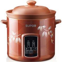 SUPOR/苏泊尔电炖锅DG40YC806-26 陶瓷内胆智能砂锅煲汤全自动炖盅