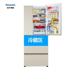 Panasonic/松下 NR-E530TX-XN 多门智能变频冰箱无霜风冷除菌鲜冻(特价)