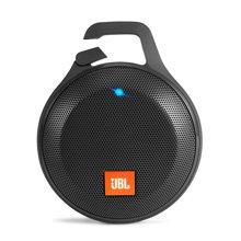 JBL clip+便携蓝牙音箱户外无线迷你小音响HIFI防水溅 蓝牙高保真 无噪声通话