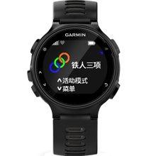 达宝恩 佳明(GARMIN)Forerunner735XT 中文版黑色GPS光学心率腕表