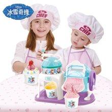 迪士尼冰雪奇缘 冰雪套装儿童雪糕机刨冰机冰沙机2合1 手工过家家
