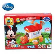 迪士尼3D打印泥 打印机小狗屋套装儿童彩泥橡皮泥无毒不干玩具
