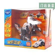 伟易达 变形恐龙 二代小恐龙可变形恐龙 汽车玩具变形玩具  80-144318 (适合3-8岁)