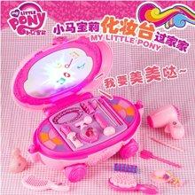小马宝莉梳妆手提箱MP8270