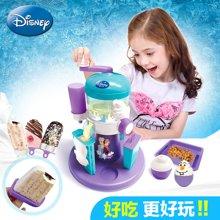 迪士尼夹心雪糕机儿童冰淇淋机冰雪奇缘家用雪糕机益智力动手玩具