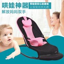 小才童哄宝神器婴儿摇椅可平衡折叠安抚哄娃神器椅16120658WX
