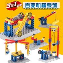 小才童新款拼装拼插教学机械组积木儿童启蒙益智DIY玩具130118AM