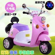 小才童新款小木兰儿童电动摩托车大号电动三轮电瓶车001140WX