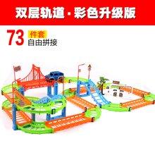 小才童百变托马斯轨道车拼装电动极速轨道益智玩具创意diy玩具批发120815TL