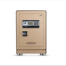 卡唛(CRMCR) FDG-A1 D-53LBII  保险箱(1)