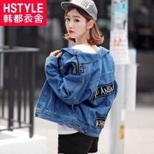 韩都衣舍2016韩版女秋装新款宽松显瘦长袖贴布牛仔短外套