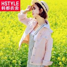 韩都衣舍2016韩版女装秋装新纯色宽松显瘦长袖短外套