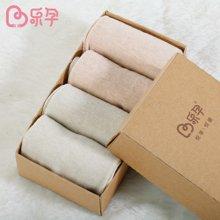 乐孕4双装孕产妇松口彩棉袜