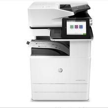 惠普HP-E72525z(主机+自动双面输稿器+双面器+双纸盒+工作台)三年免费上门维修(1)