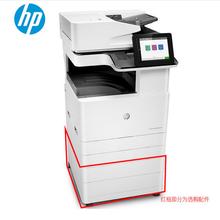 惠普HP-E72530z(主机+自动双面输稿器+双面器+双纸盒+工作台)三年免费上门维修(1)
