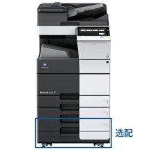 柯尼卡美能达bizhub558(主机+双面器+双面送稿器+两个纸盒+工作台+PDF编辑软件)