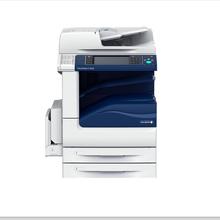 富士施乐(Fuji Xerox)DocuCentre-V 5070 CP 2Tray(DocuCentre-V 5070 CP 2Tray)