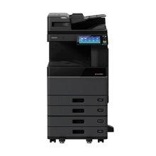 东芝e-STUDIO4508A复印机(主机+自动双面输稿器+双面器+四纸盒KD-1058C+MY-1048,三年免费上门维修(1台)