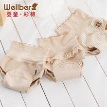 威尔贝鲁 婴儿尿布裤 宝宝尿布兜 防水 新生儿隔尿裤可洗透气防漏