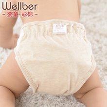 威尔贝鲁 婴儿尿布裤 彩棉尿布兜宝宝隔尿裤新生儿布尿裤防漏透气