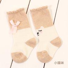 威尔贝鲁 春季纯棉袜 婴儿袜子 儿童长筒袜宝宝地板袜 1-3-5岁秋