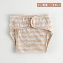 威尔贝鲁(WELLBER)婴儿尿布裤新生儿纯棉透气布尿裤尿片尿布兜可洗尿裤夏