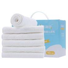 蒂乐 六层生态棉婴儿尿布礼盒装10条