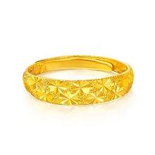 阿玛莎  黄金戒指 女 男满天星戒指 足金戒指车花女戒开口版可调节