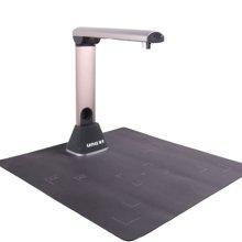 紫光G750扫描仪(台)