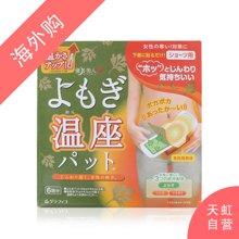 日本优月美人艾草暖宫护垫(6片)